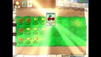 Piante Contro Zombie Play 2