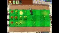 Piante Contro Zombie Play 3